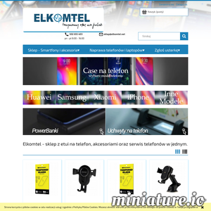 Elkomtel to sklep z akcesoriami do smarfonów oraz serwis telefonów online. Sprzedajemy etui na telefon oraz możemy wymienić wyświetlacz telefonie